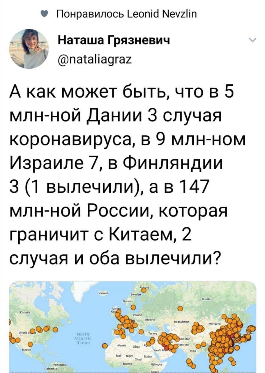 https://i6.imageban.ru/out/2020/03/01/46f329e12fac65a8bcd31270351ba8a9.jpg