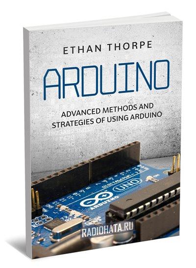 Arduino. Advanced Methods and Strategies of Using Arduino