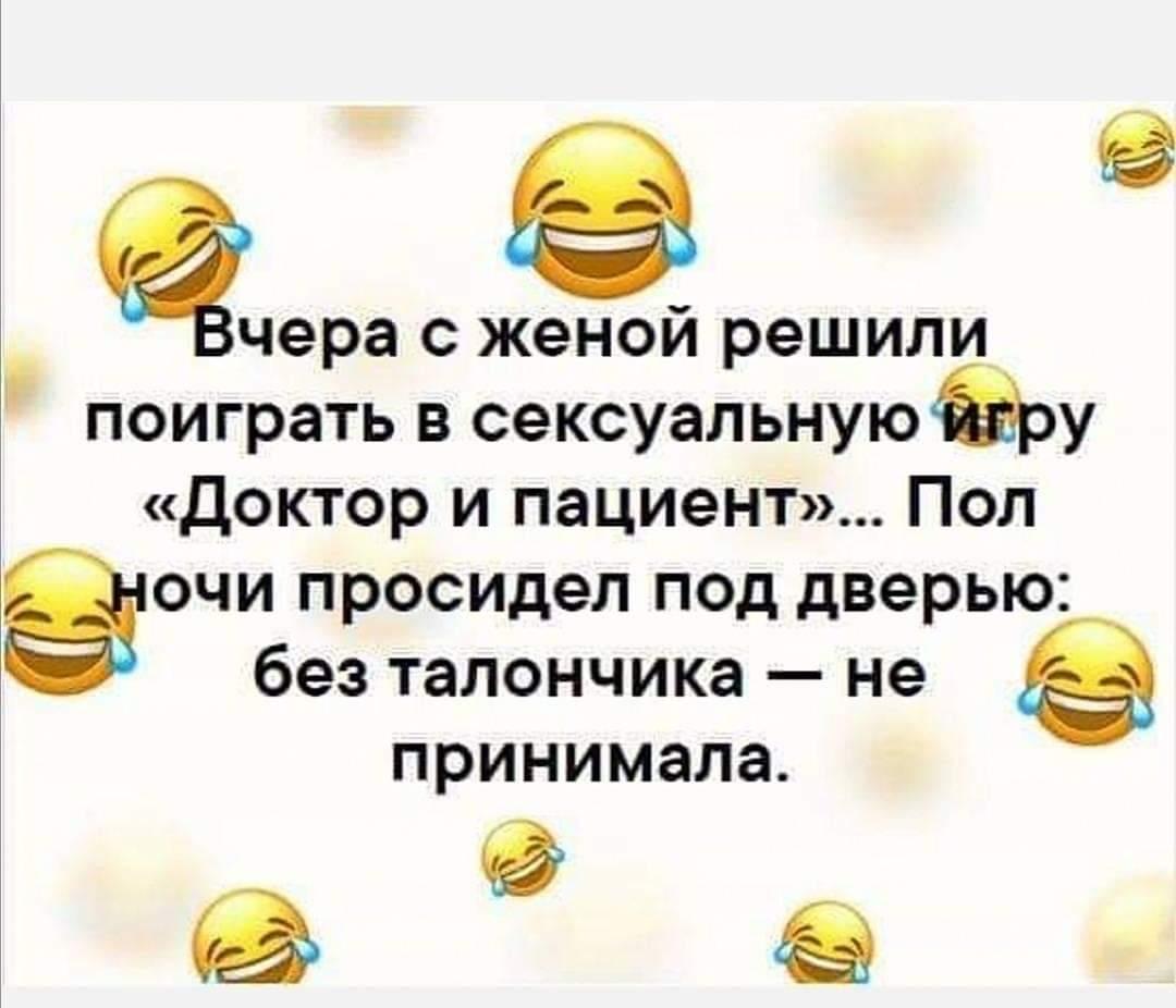https://i6.imageban.ru/out/2020/03/07/d267e4e5b9b480cfa4f40af34dd00756.jpg