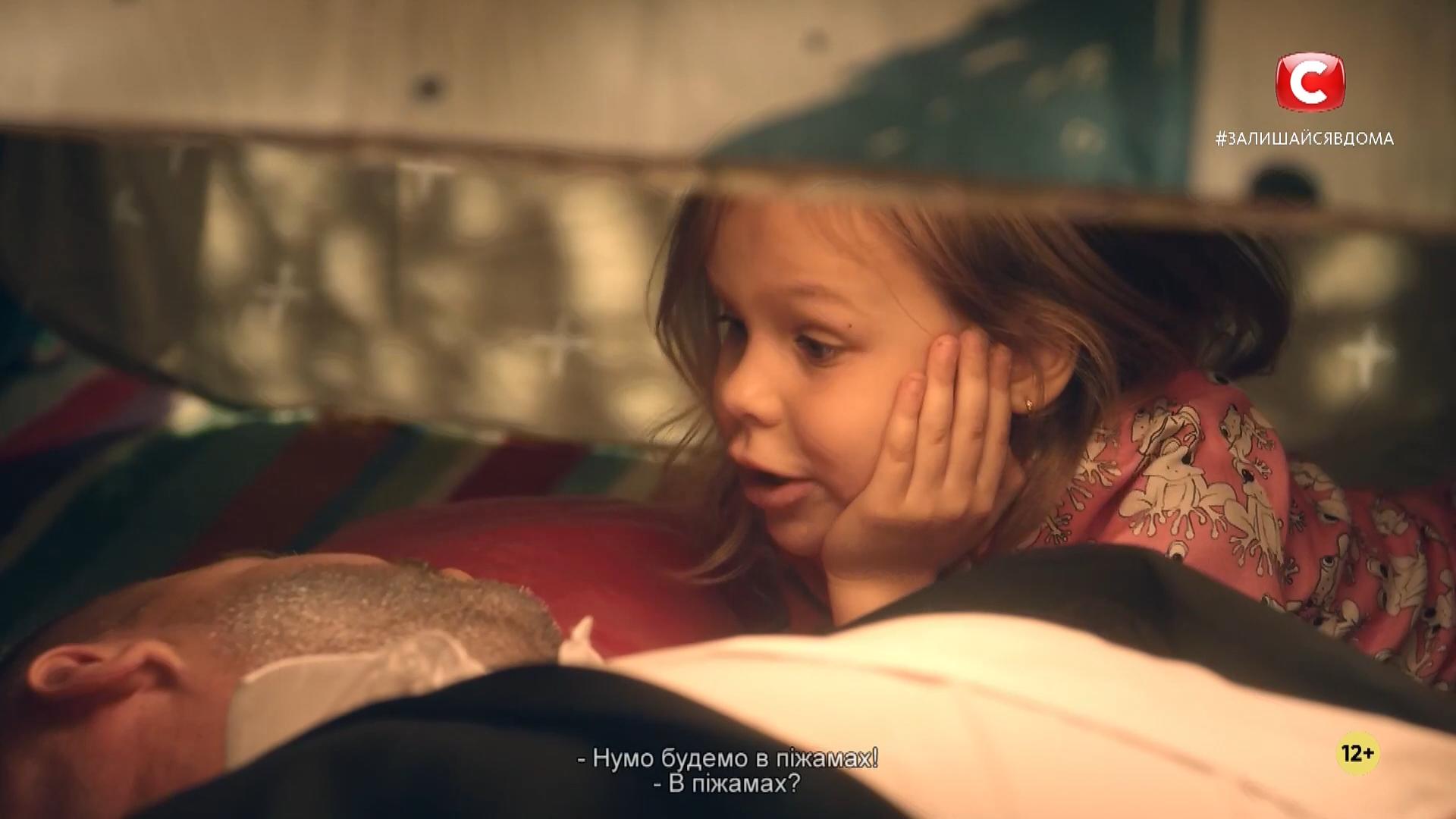 Dokumentalnyj specproekt Sovsem styd poteryali.mkv_snapshot_18.43.000 — копия.png
