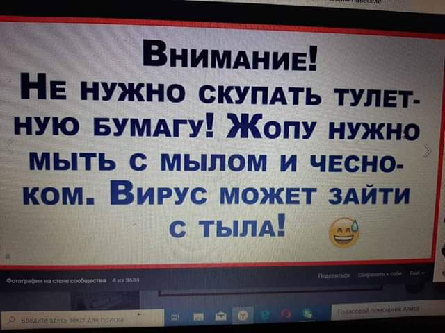 https://i6.imageban.ru/out/2020/04/01/610341a1deab36be217b47e7ae19f506.jpg