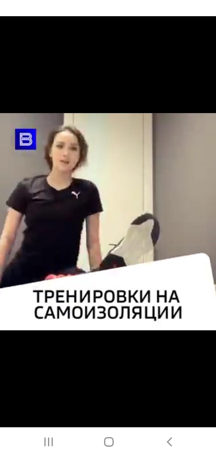 Алина Ильназовна Загитова-3 | Олимпийская чемпионка - Страница 6 F9453ddb943664394b3302e1391fe3a8