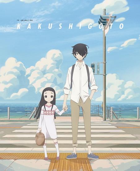 Скрытые вещи / Kakushigoto (2020) WEB-DL 1080p   StudioBand