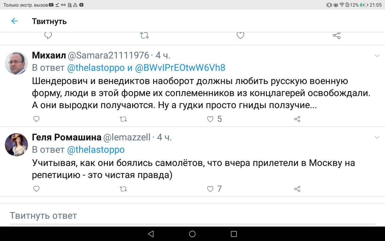 https://i6.imageban.ru/out/2020/05/05/5d3d06b8157fa108909240d59df458b5.png