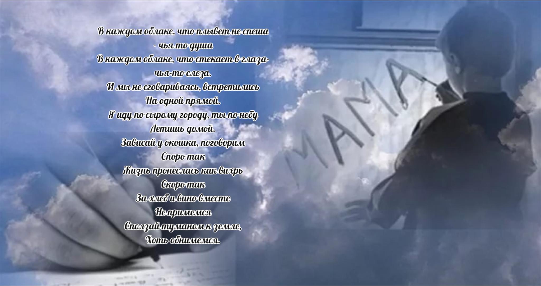 https://i6.imageban.ru/out/2020/05/10/a86764288ed5ae38bbbdf94f4b562f81.png