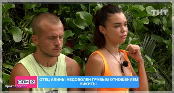 https://i6.imageban.ru/out/2020/05/21/ec733cc0e96dac520f690f2af062f229.jpg