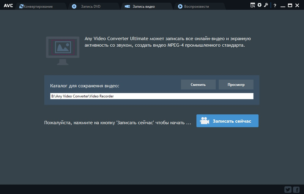 Any Video Converter Ultimate 7.0.8 (2021) PC | RePack & Portable by elchupacabra