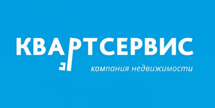 Агентство недвижимости «Квартсервис»