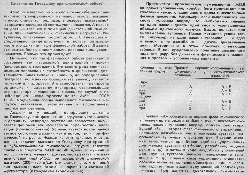 https://i6.imageban.ru/out/2020/05/31/126002c893f25cad13f184cd06946f5e.jpg
