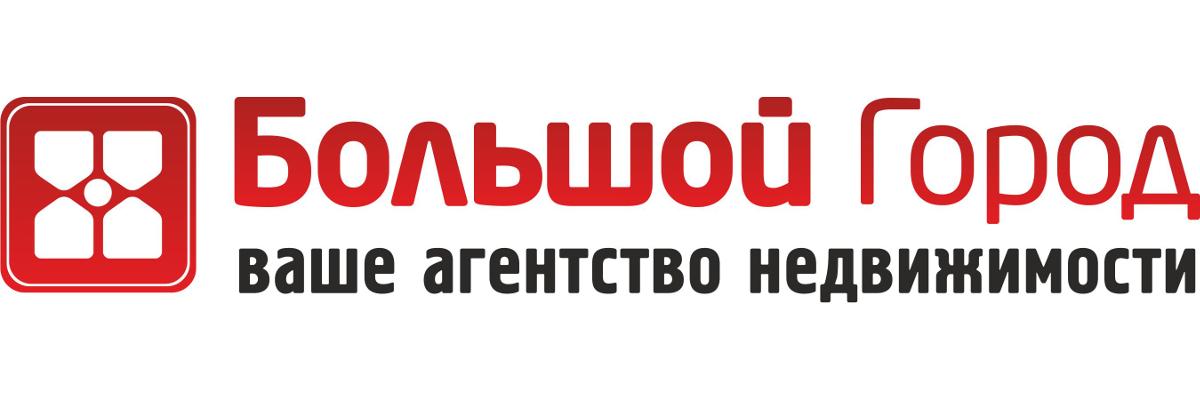 Агентство недвижимости «Большой город»