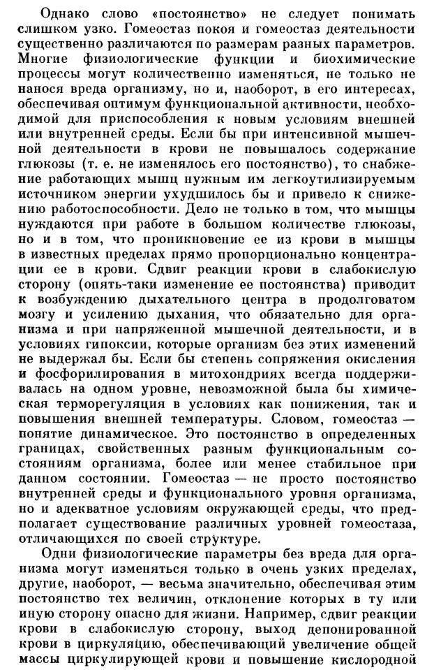 https://i6.imageban.ru/out/2020/06/02/1296fbeffa3653a3128f83ed8953b761.jpg