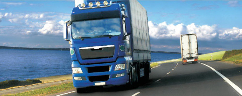 Транспортировка грузов