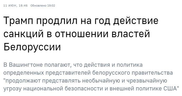 https://i6.imageban.ru/out/2020/06/11/1e02f00de41d527afbea581bb81b0345.jpg