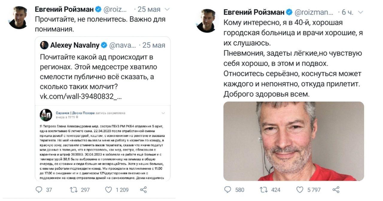 https://i6.imageban.ru/out/2020/06/11/ee12eae3b883fba766e7fed89d3df248.jpg