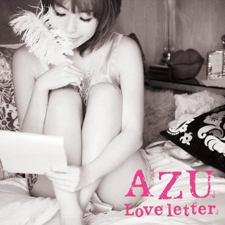 20200611.0759.3 AZU - Love Letter (DVD) cover 1.jpg