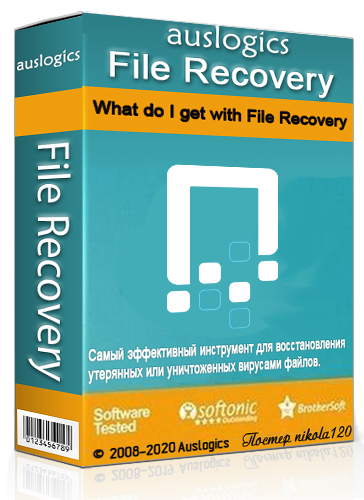 Auslogics File Recovery 10.0.0.0 RePack (& Portable) by TryRooM [2020,Multi/Ru]