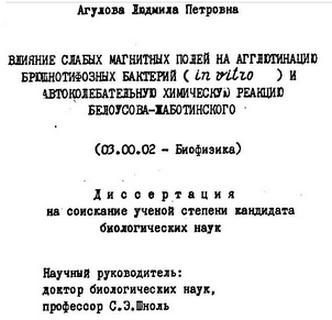 https://i6.imageban.ru/out/2020/06/21/469d4e9a18d3a9120613b676fe598e28.png