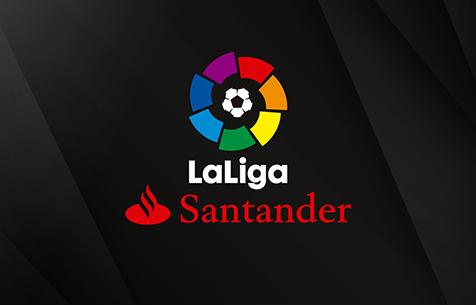 """Marca: В """"Мадриде"""" недовольны графиком 33 и 34 тура Ла Лиги"""