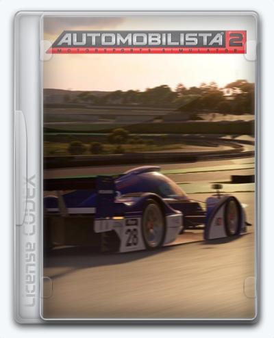 Automobilista 2 (2020) [En] (1.0.0.0.1213AVX) License CODEX