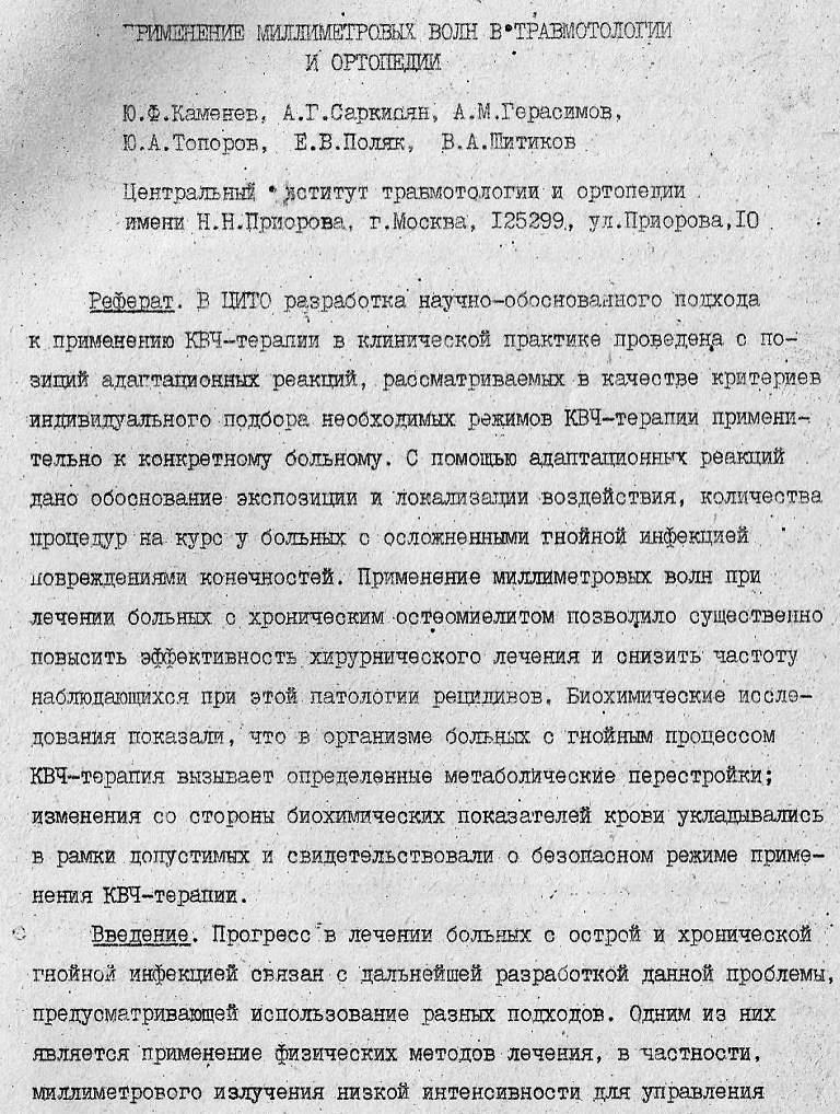 https://i6.imageban.ru/out/2020/07/05/2ccee8bafed2570664fde3eda159906d.jpg