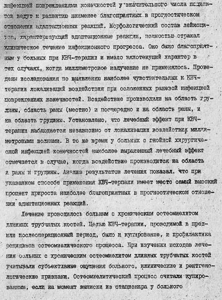 https://i6.imageban.ru/out/2020/07/05/2e5dc33876a3996de94a5f443e14d565.jpg