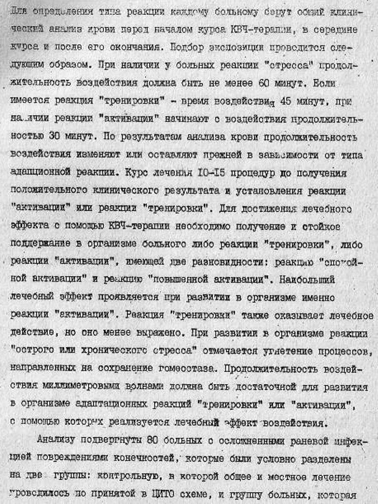 https://i6.imageban.ru/out/2020/07/05/520b07d7f4e8beb82475a18b9c97f740.jpg