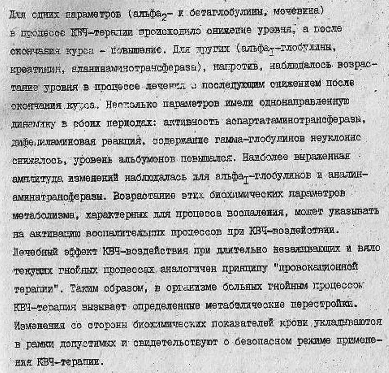 https://i6.imageban.ru/out/2020/07/05/a1a00cca9dae16aed83215d62b06f878.jpg