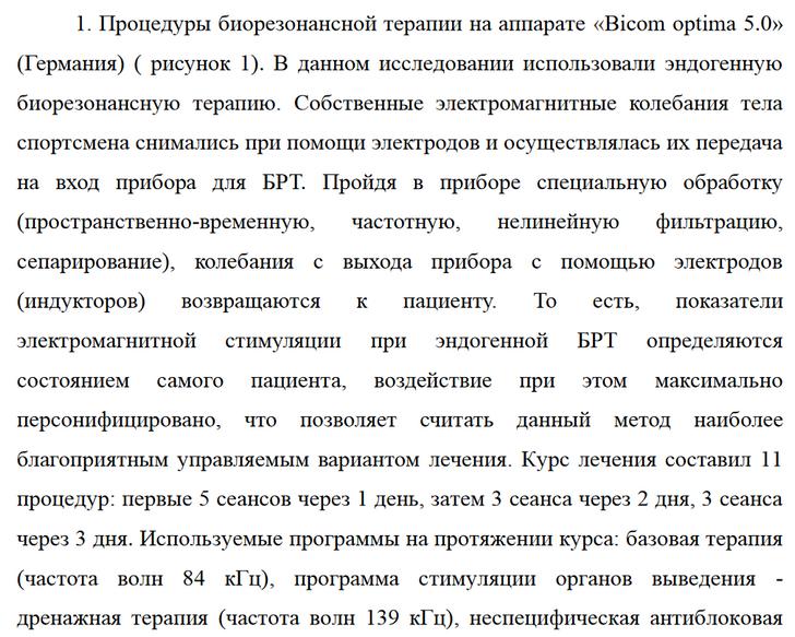 https://i6.imageban.ru/out/2020/07/12/5775b700e21c06f1281bcf23823155ee.png