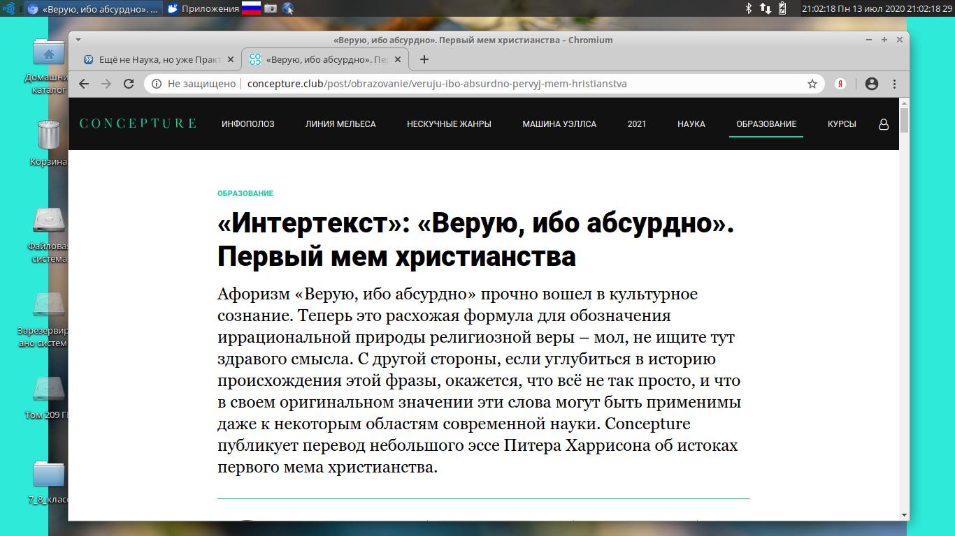 https://i6.imageban.ru/out/2020/07/13/f5ef75180c7e967703f19e489d5ec1da.png