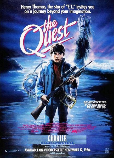 Отвязные каникулы / Сновидение лягушки / Поиск / Frog Dreaming / The Quest (1986) BDRip 1080p | A