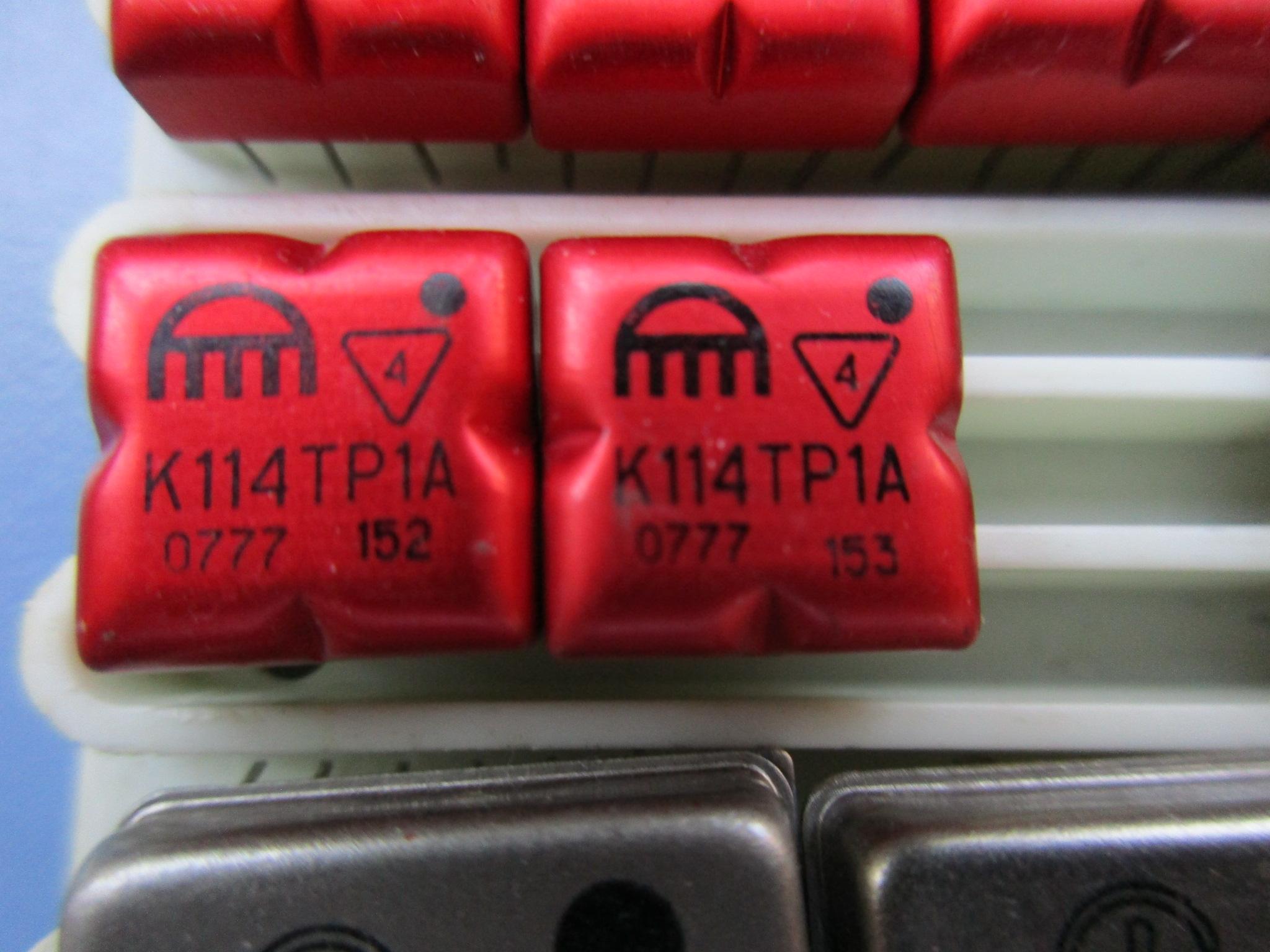К117ТР1А_77г.JPG
