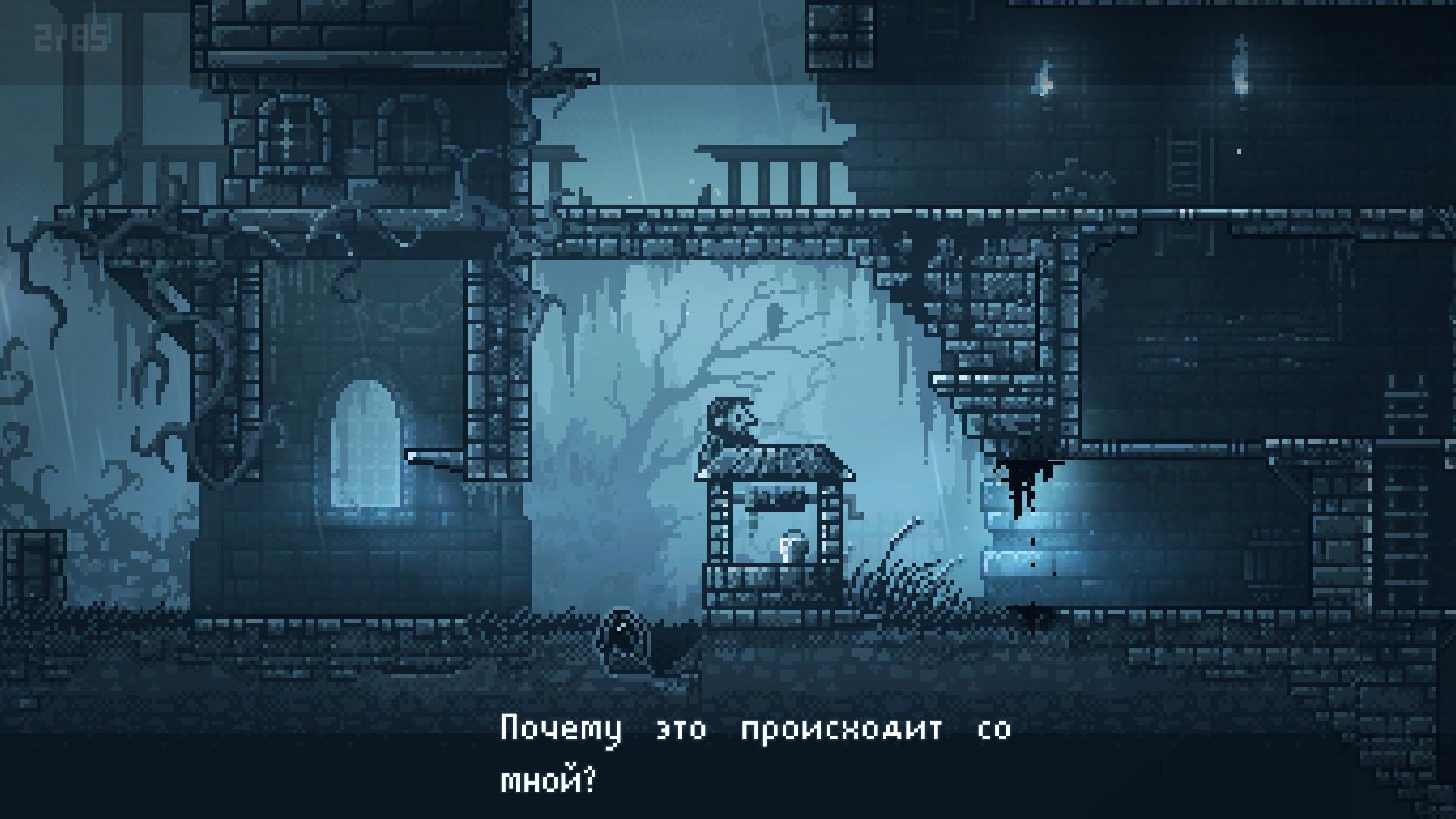 INMOST_Screenshot_11.jpg