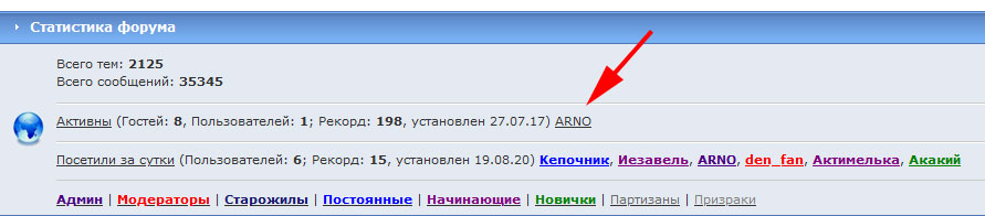 https://i6.imageban.ru/out/2020/08/25/d8d62260c250efaf811a4fc0bab7bb71.jpg