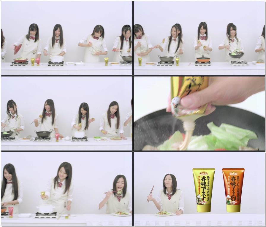 (PLS)_#ajinomoto_#cook_do_#ske100_#ske48_#food_#jpop_(CM)_(JPOP.ru).ts.jpg