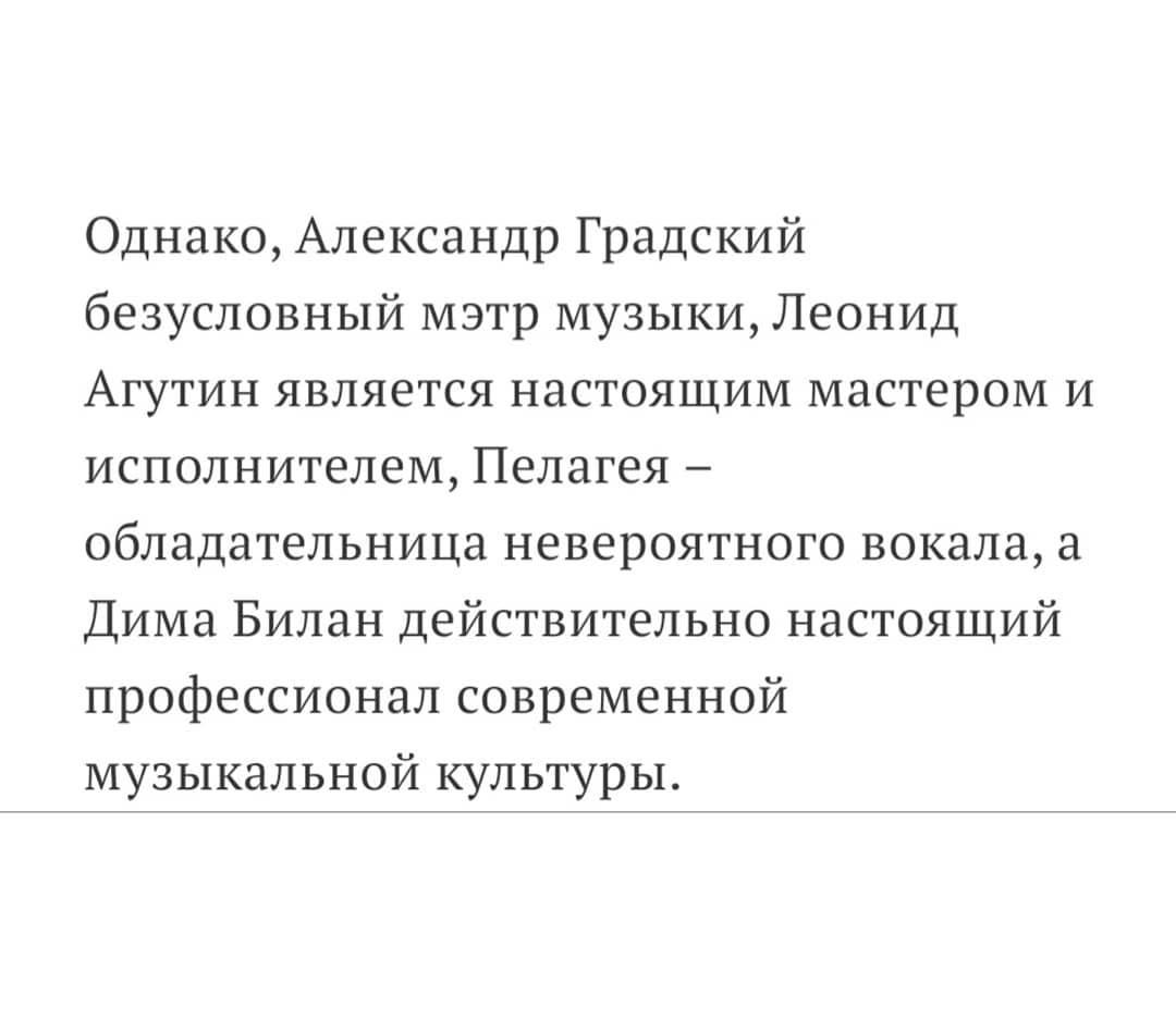 https://i6.imageban.ru/out/2020/10/18/ef68d1d027211e525b2be9696da6fada.jpg