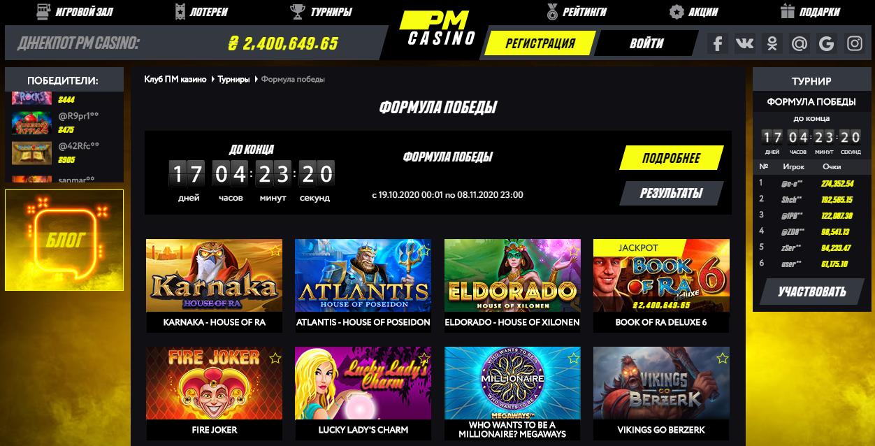 Casino PM