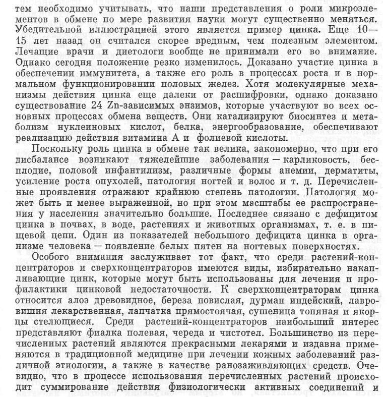 https://i6.imageban.ru/out/2020/10/23/71f42969fd28cfed106008cd8517a55f.jpg