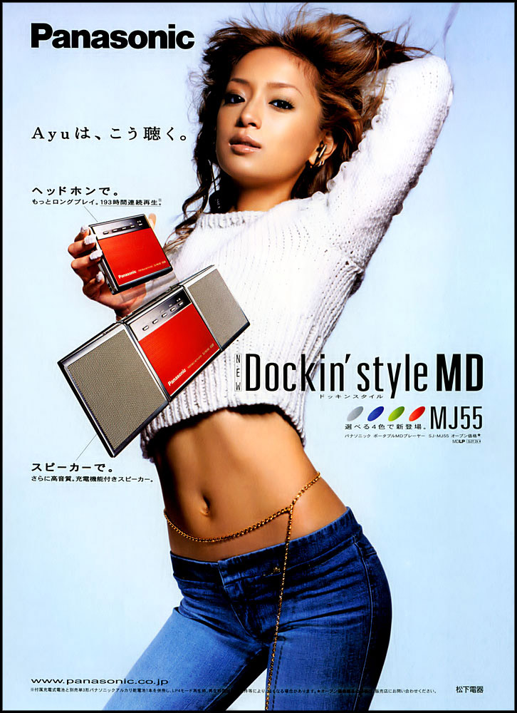 Ayumi Hamasaki, Panasonic, promo [PH201027083304]