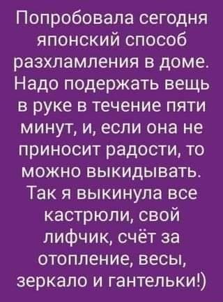 https://i6.imageban.ru/out/2020/10/31/c95ef15a9354f49bc7b42a636d447125.jpg