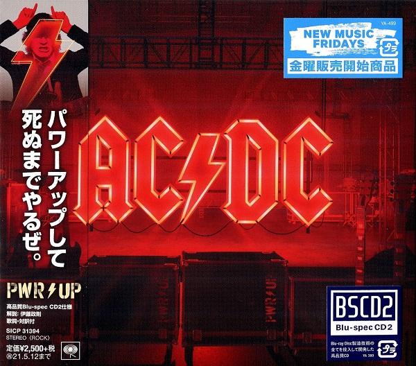 AC/DC - Power Up [Japan] (2020) FLAC в формате  скачать торрент