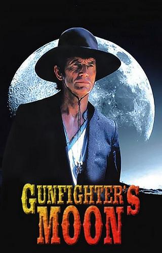 Луна под прицелом / Полночный стрелок / Gunfighter's Moon (1995) DVDRip | A