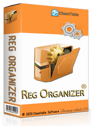 Reg Organizer 8.60 RePack (& Portable) by TryRooM [2021,Multi/Ru]