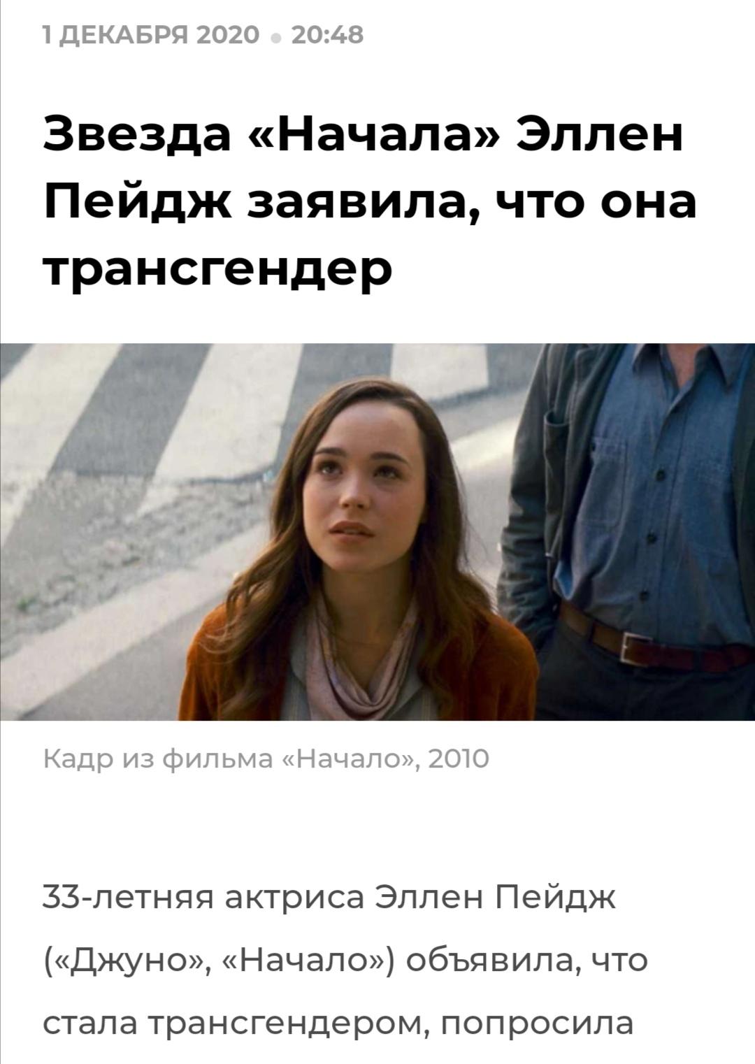Screenshot_20201201_215503.jpg