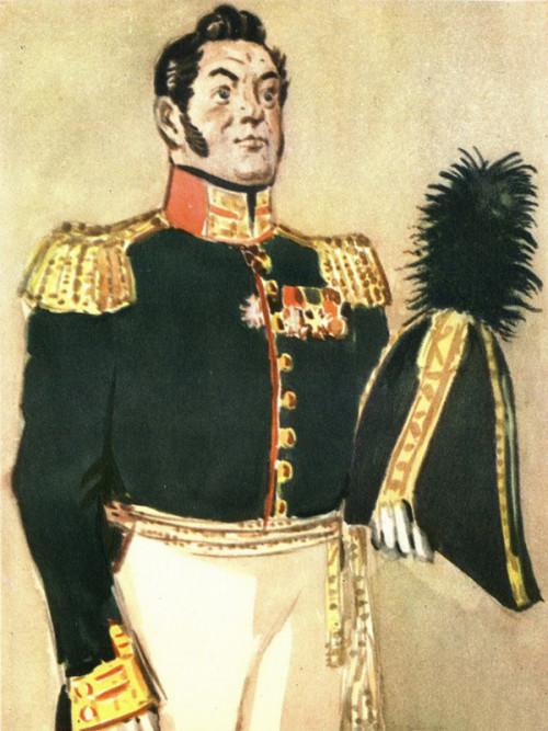 Боевой путь полковника Скалозуба