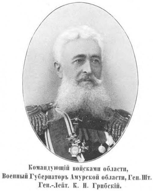 1900_K-Gribskij.jpg