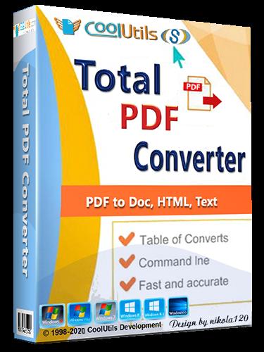 CoolUtils Total PDF Converter 6.1.0.257 RePack (& portable) by elchupacabra [2020,Multi/Ru]