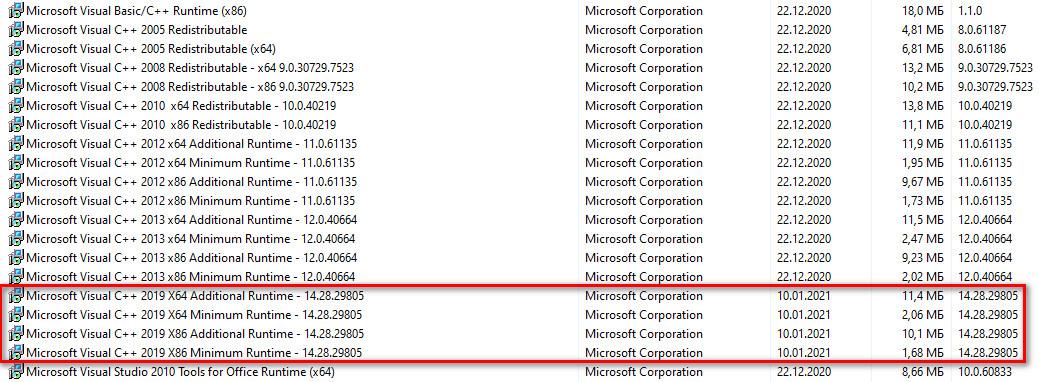Microsoft Visual C++ Runtimes AIO v0.42.0 (x86-x64) Repack by @burfadel, @ricktendo64 [Multi/Ru]