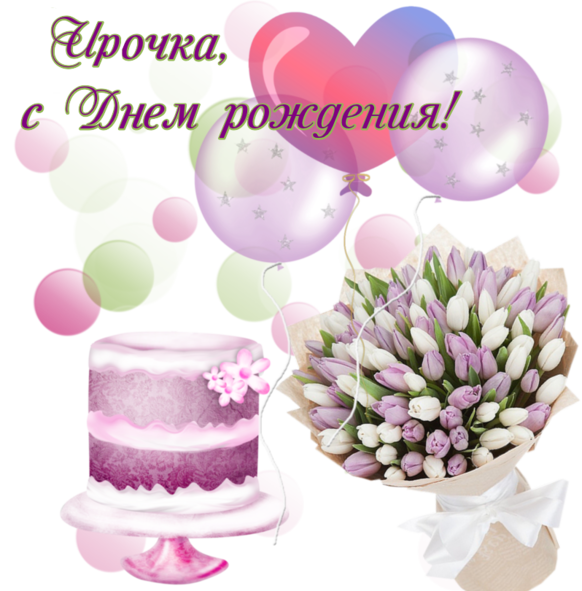 https://i6.imageban.ru/out/2021/01/13/855c3efe3ecc5dc971a2b44d5920db43.png