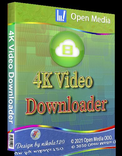 4K Video Downloader 4.14.2.4070 RePack (& Portable) by KpoJIuK [2021,Multi/Ru]