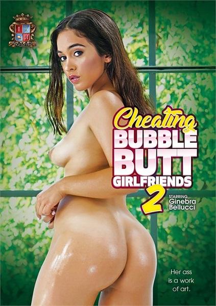 Неверные кругложопые подруги 2     Cheating Bubble Butt Girlfriends 2 (2020) WEB-DL